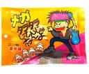【駄菓子】200円 メガタラタラしてんじゃね〜よ(10個入)