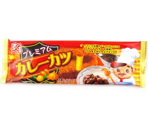 【駄菓子】30円 プレミアムカレーカツ(30個入)