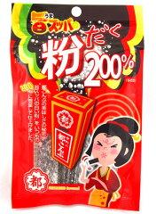 【中野物産】120円 都こんぶ 旨スッパの粉だく200%(10個入)