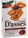 【三立製菓】200円 クックダッセ チョコレート(6箱入) 1