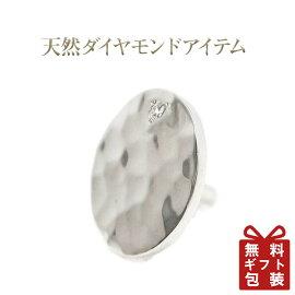 【送料無料】ダイヤモンドボールマーカーゴルフの必須品!DG-057【対応_関東】【対応_東海】【対応_近畿】