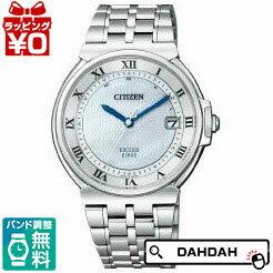 腕時計, メンズ腕時計 10OFF AS7070-58A CITIZEN EXCEED