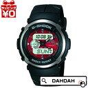 【クーポン10%OFF+エントリーでP10倍】正規品 G-300-4AJF CASIO カシオ G-SHOCK ジーショック メンズ腕時計 送料無料 アスレジャー