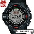【ポイント20倍】正規品 PRG-270-1JF CASIO カシオ PROTREK プロトレック メンズ腕時計 送料無料 アスレジャー