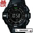 【ポイント20倍】正規品 PRG-270-1AJF CASIO カシオ PROTREK メンズ腕時計 送料無料