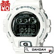正規品 GD-X6900FB-7JF CASIO カシオ G-SHOCK 白 ジーショック メンズ腕時計 送料無料 アスレジャー