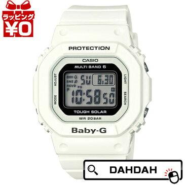 【クーポン利用で10%OFF】正規品 BGD-5000-7JF CASIO カシオ Baby-G ベイビージー 白 ホワイト レディース腕時計 送料無料 アスレジャー
