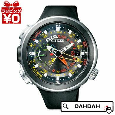 【クーポン利用で20000円OFF】正規品 BN4035-08E CITIZEN シチズン メンズ腕時計フォーマル:腕時計 Chronostaff DAH DAH