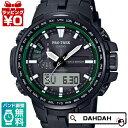正規品 PRW-S6100Y-1JF プロトレック PROTREK カシオ CASIO メンズ腕時計 送料無料 アスレジャー プレゼント ブランド 1