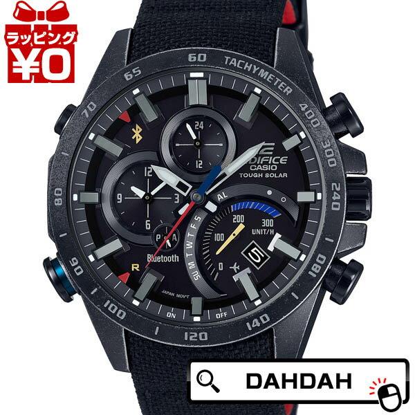 c26b6f7780 【クーポン利用で10%OFF】正規品 CASIO カシオ EQB-501TRC-1AJR EDIFICE メンズ腕時計 送料無料