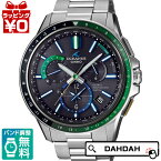 正規品 CASIO カシオ OCW-G1100-1A2JF OCEANUS メンズ腕時計 送料無料