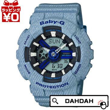 【クーポン利用で10%OFF】BA-110DE-2A2JF BABY-G ベビーG ベイビージー ベビージー CASIO カシオ レディース 腕時計 国内正規品 送料無料