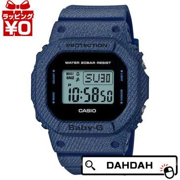 【クーポン利用で10%OFF】BGD-560DE-2JF BABY-G ベビーG ベイビージー ベビージー CASIO カシオ レディース 腕時計 国内正規品 送料無料