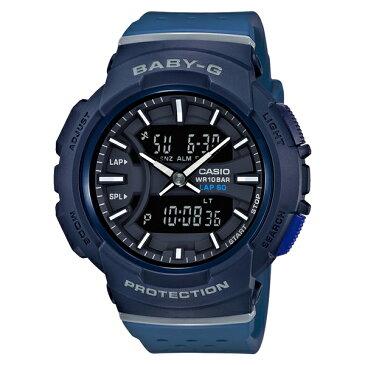 【クーポン利用で10%OFF】BGA-240-2A1JF BABY-G ベビーG ベイビージー ベビージー CASIO カシオ レディース 腕時計 国内正規品