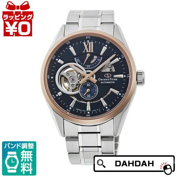 腕時計, メンズ腕時計 10OFFContemporary RK-AV0112L EPSON ORIENT STAR