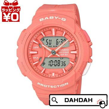 【クーポン1000円OFF+エントリーで11倍】Basic Sports Color BGA-240BC-4AJF BABY-G ベイビージー ベビージー CASIO カシオ レディース 腕時計 国内正規品 送料無料 ギフト プレゼント ブランド