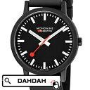 【クーポン利用で10%OFF】エッセンス essence MS1.41120.RB MONDAINE モンディーン メンズ 腕時計 国内正規品 送料無料