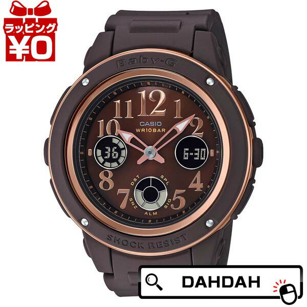 腕時計, レディース腕時計  BGA-150PG-5B2JF CASIO BABY-G