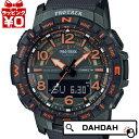 モバイルリンク機能 PRT-B50FE-3JR カシオ プロトレック スポーツ CASIO PROTREK SPORTS メンズ 腕時計 国内正規品 送料無料 プレゼント ブランド