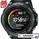脈拍センサー WSD-F21HR-BK カシオ プロトレック スポーツ CASIO PROTREK SPORTS メンズ 腕時計 国内正規品 送料無料