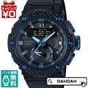 ソーラー GST-B200X-1A2JF G-SHOCK Gショック ジーショック カシオ CASIO メンズ 腕時計 国内正規品 送料無料 プレゼント ブランド