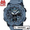 カーボンコアガード構造 GA-2000SU-2AJF G-SHOCK Gショック ジーショック CASIO カシオ メンズ 腕時計 国内正規品 送料無料 プレゼント ブランド