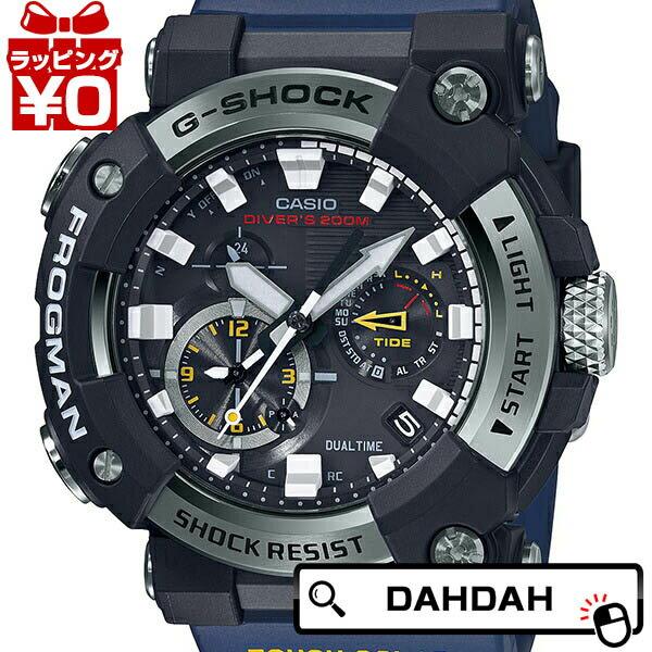 腕時計, メンズ腕時計 2000OFF FROGMAN GWF-A1000-1A2JF G-SHOCK gshock G CASIO