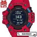 カシオ プロトレック CASIO PRO TREK 電波 ソーラー 電波時計 腕時計 メンズ タフソーラー Climber Line PRW-60-2AJF 52,0 SSS
