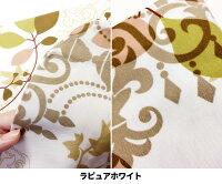 【送料無料】dai8オリジナルmadeinosakaアンティ専用カバー2枚入り【到着後レビューを書いてQUOカード500円プレゼント】