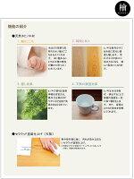 【送料無料】凪ダイニングチェアチェア天然木檜ヒノキ無垢材オイル塗装食卓椅子リビングダイニングシギヤマ