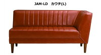 【送料無料】JAMジャムLDリビングダイニング3点セット【到着後レビューを書いてQUOカード500円プレゼント】