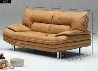 【開梱設置無料】【送料無料】新城家具EVITAエヴィータ革張り2Pソファ