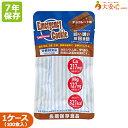 【エマージェンシークッキー チョコレート味60g1ケース10