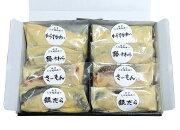西京大吟醸粕漬(全部入8切セット)