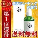 【制汗剤】塩化アルミニウム13%のチカラミストタイプで手が汚れない♪【商品使用後レビューで...
