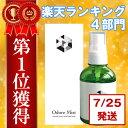 【7/25発送】楽天ランキング1位獲得!制汗剤・デオドラント...