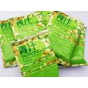 【青汁マルチビタミンボーロ】 1包 18g 【栄養機能食品/サプリメント食品】【健康食品】