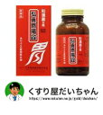 【第3類医薬品】弘真胃腸錠 480錠(大