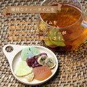 6種類のフルーツティー 12個セット 送料無料 食べられる 大容量 紅茶 ドライフルーツ ティーバック 業務用 ハロウィン ギフト 贈り物 パイナップル キウイ ベリー アップル ダイエット おしゃれ 人気 3