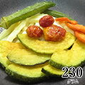 おやつでも体にいいものを!おすすめの野菜を使ったお菓子を教えてください。