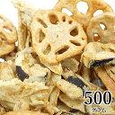 【お買い物マラソン特別価格】3種類のベジチップス 500g
