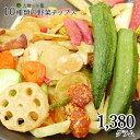 【お買い物マラソン特別価格】10種類の野菜チップス 1380