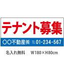 JapanChill日本代購