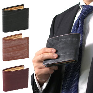 財布 二つ折り 本革財布 メンズ 男性 名入れ ゴルべ GORBE ブライドルレザー 二つ折り財布