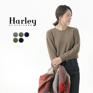 【ポイント10倍!1/25(月)23:59まで】HARLEY OF SCOTLAND(ハーレーオブスコットランド) メリノ カシミヤ クルーネック ニット / メンズ レディース / 4741-7 / CREW NECK / MERINO WOOL90% CASHMERE10%