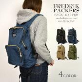 FREDRIK PACKERS(フレドリックパッカーズ) 420デニール スナッグパック Sサイズ / デイパック / バックパック / リュック / メンズ レディース / 420D SNUG PACK S / 日本製