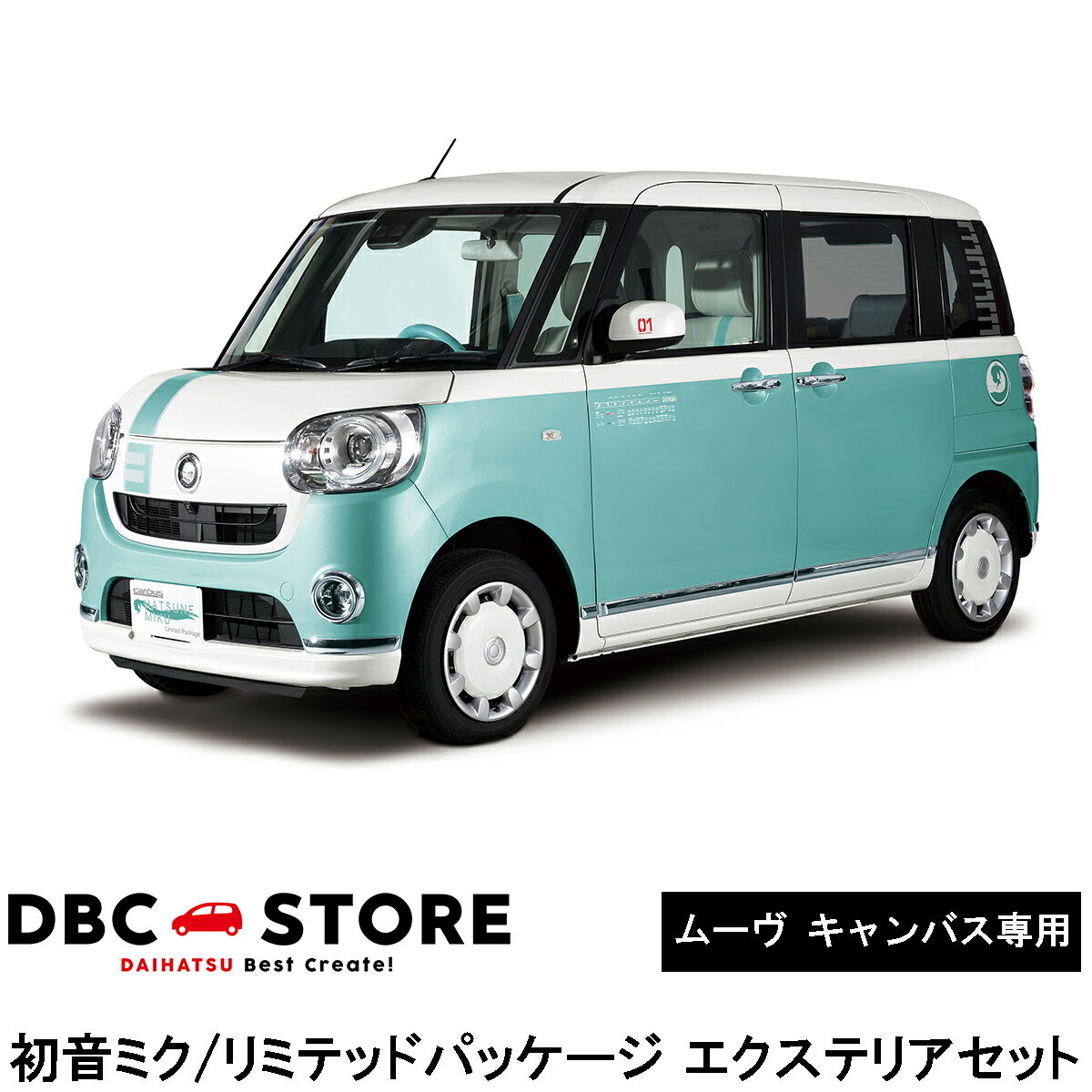 アクセサリー, その他  (MOVE CANBUS HATSUNE MIKU Limited Package) (6)