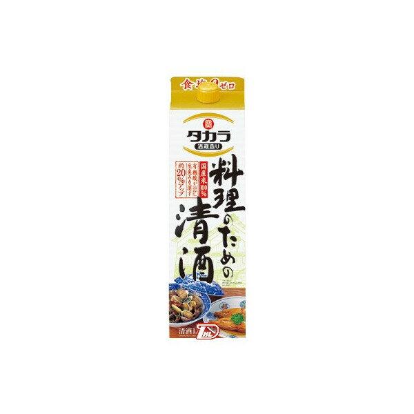 【送料無料1ケース】料理のための清酒 宝酒造 1.8L(1800ml) パック 6本入り