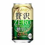 【送料無料2ケース】クリアアサヒ 贅沢ゼロ アサヒ 350ml缶 24本×2★北海道、沖縄のみ別途送料が必要となります