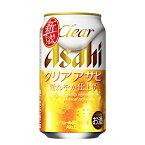 【送料無料2ケース】クリアアサヒ アサヒ 350ml 缶 24本×2★北海道、沖縄のみ別途送料が必要となります
